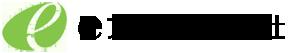eプラン株式会社